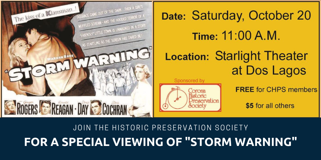 Join CHPS for a Special Viewing of